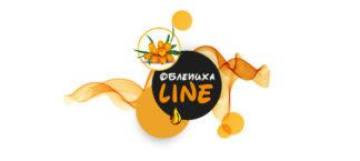 Облепиха-Line